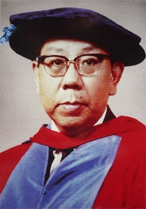 Professor Bin Cheng, Honorary Fellow of Royal Aeronautical Society 2014